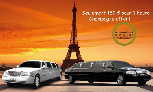 Location de limousine avec chauffeur à paris allolimousine.fr